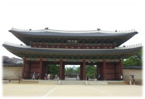 The main entrance to the Changdeokgung Palace Complex