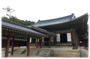 Seonjeongmun. The meeting hall.